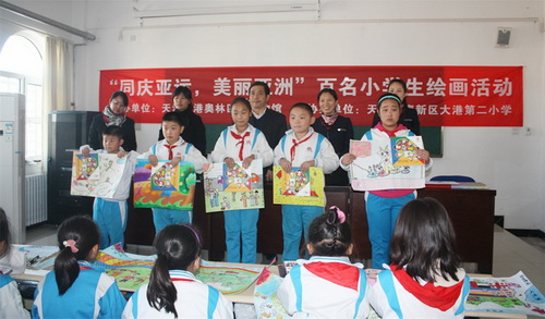 Hundreds of Students Painting Competition I -- Dagang No. 2 Primary School