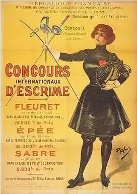 奥博藏品赏析  1900年法国 巴黎奥运会海报